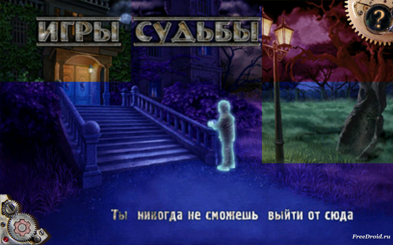 Heroes Of Might And Magic На Андроид - …