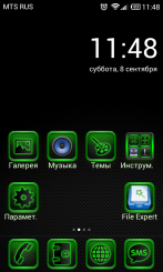The Greenbee MIUI