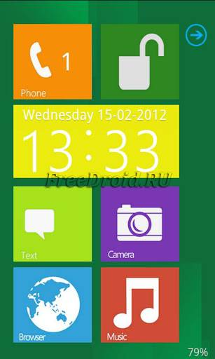 Тема Windows 8 для Go Locker...