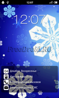 BlueBox MOD Go Locker Theme...