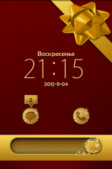 Golden Christmas Theme GO Locker
